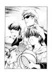 KOF98 Novel 4