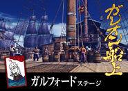 Pirate Galleon SS19