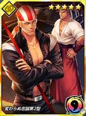 Kof-card038