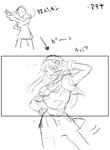 Athena-winpose-sketch2