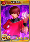 KOF98UMOL-Orochi Chris