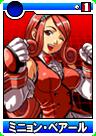 Mignon-card