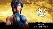 SHIKI SAMURAI SHODOWN SAMURAI SPIRITS - Character Trailer (Japan Asia)