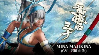 MINA(真鏡名ミナ) SAMURAI SPIRITS –DLC Character (Japan)