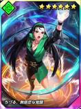 Kof-card-lunatic chizuru2