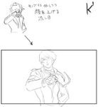 K'-winpose-sketch2