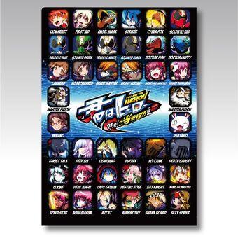 Kimi Wa Hero (Characters 1)