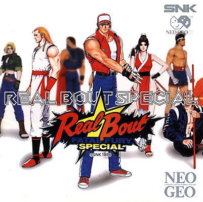 File:Real Bout Special (cover).jpg