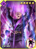 Kof-card-rugal