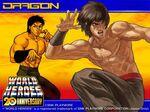 WH Kim Dragon Ogura