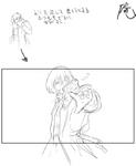 Iori-winpose-sketch2