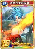 KOF98UMOL-Leona Mercenary Blade