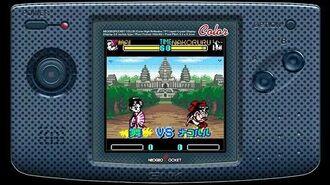 Nintendo Switch SNK GALS' FIGHTERS – プレイ映像【不知火舞 vs. ナコルル】