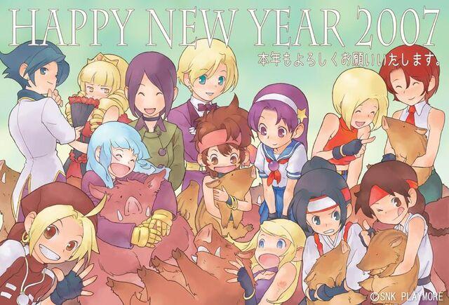 File:HappyNewYear-2007.jpg