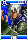 Setsuna-card