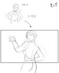 King-winpose-sketch2