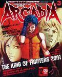Arcadia-KOF 2001