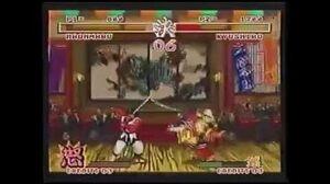 CM NEOGEO サムライスピリッツ (Samurai Spirits Samurai Shodown)