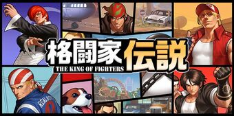 The King Of Fighters 98 Ultimate Match Online Snk Wiki Fandom