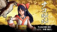 NAKORURU SAMURAI SHODOWN SAMURAI SPIRITS - Character Trailer (Japan Asia)