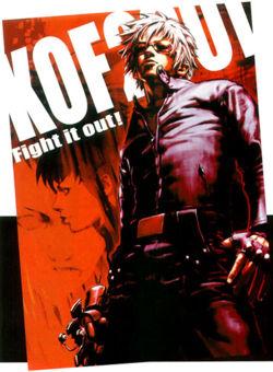 Kof2001-poster