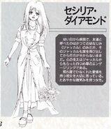 Shock Troopers Cecilia Diamond bio Neo Geo Freak 1997 Vol.11 - nov (JAPAN)IMG 0000 (15)