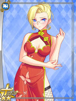 File:SNKHighSchool-Mature4.png