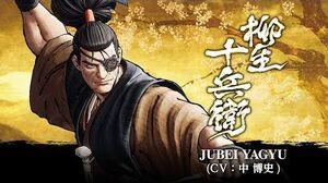 YAGYU JUBEI -- SAMURAI SHODOWN - SAMURAI SPIRITS - Character Trailer (Japan - Asia)