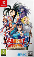 Samurai Shodown! 2 Switch