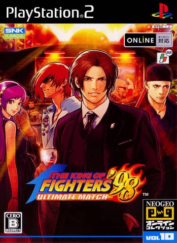 File:250px-Cover The King of Fighters 98 Ultimate Match.jpg