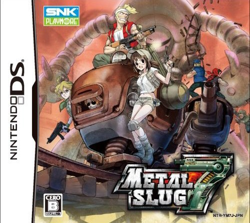 File:Metalslug7.jpg