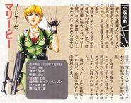 Shock Troopers Marie Bee bio Neo Geo Freak 1997 Vol.11 - nov (JAPAN)IMG 0000 (15)