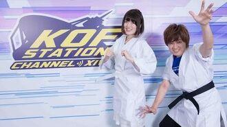 KOF STATION CHANNEL XIV 3 Side Story