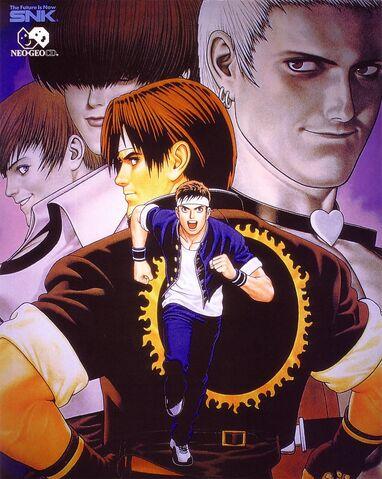 File:Orochi-Saga.jpg