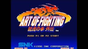 ART OF FIGHTING 龍虎の拳 外伝 NG オープニング