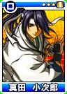 Kojirou-card