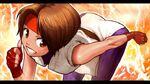 KOFXIII Custome Theme Yuri