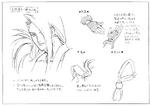SS64-Sogetsu-concept art