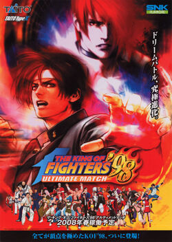 Thekingoffighters98ultimatematchtrailer 2