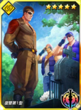 Kof-card040