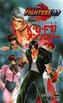 Novel001