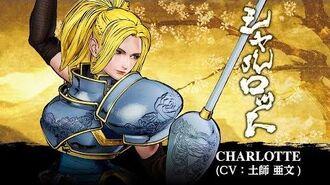 CHARLOTTE -- SAMURAI SHODOWN - SAMURAI SPIRITS - Character Trailer (Japan - Asia)