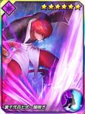 Kof-card-iori2