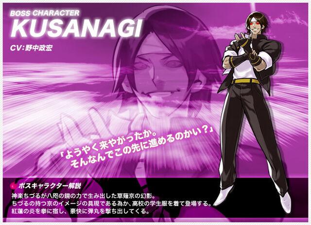 File:P kusanagi boss01.jpeg