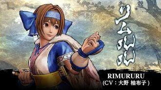 RIMURURU SAMURAI SHODOWN SAMURAI SPIRITS – DLC Character 1 Trailer (Japan Asia)-0