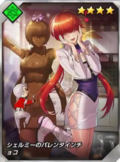 Kof-card-valentine shermie
