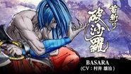 BASARA SAMURAI SHODOWN –DLC Character (NA EU)