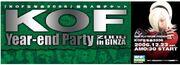 Kofparty ticket