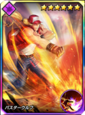 Kof-card-terry buster wolf
