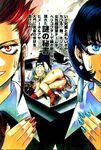 KOF98 Novel 10